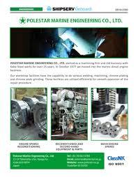 polestar marine engineering co ltd