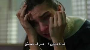 صور بكاء لميس لقطات تركي حزينة صور حزينه