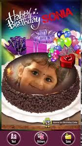 name on birthday cake you