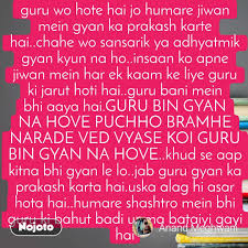 new famous quotes of sree narayana guru in malayalam status photo