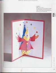 The Pop Up Book0047 Variasmanualidades S Blog