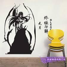 Bleach Wall Decal Vinyl Wall Stickers Decal Decor Home Decorative Decoration Anime Bleach Car Sticker Wall Stickers Aliexpress