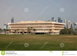 ministry of interior in doha qatar