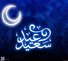 الاقسام Islamic Art Neon Signs Cool Words