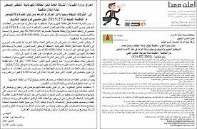 جريدة الصباح الجديد