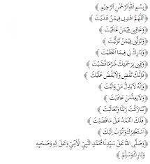bacaan doa qunut shalat shubuh dan terjemaahannya dalam bahasa
