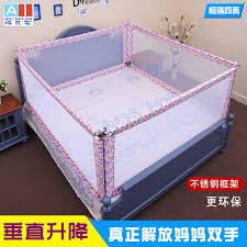 Shibei Home Bed Fence Baby Anti Fall Safety Fence 1 8 Meters Children 2 Meters Baby Anti