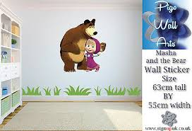 Masha And The Bear Wall Stickers Kids Room Nursery 2 X Wall Decal 18x18cm