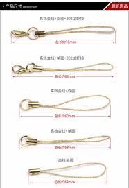 ps 1004 mobile phone straps guangzhou
