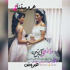 154 Best تصميمات وصور مضحكة Images In 2020 Arabic Funny Arabic