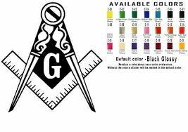 Freemasonry Vinyl Decal Sticker Car Window Laptop Masonic Symbol Usa Seller 2 99 Picclick