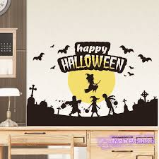3d Window Wall Sticker Witch Wall Stickers Halloween Vinyl Black Home Decal
