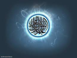 Dzimages خلفيات اسلامية Hd المجموعة 4