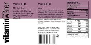 t07 vitamin water 0842609