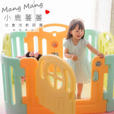 Fence For Building Baby Indoor Play Area Taiwantrade Com