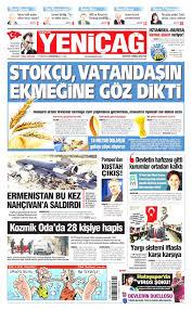 Yeniçağ Gazetesi 1. Sayfa - 17 Ekim 2020 #YeniçağGazetesi  #gazetebirincisayfaları #gazetemanşetleri #alaturkaonline