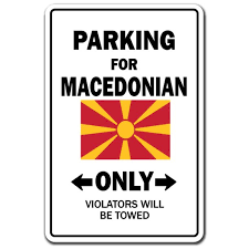 Parking For Macedonian Only Macedonia Flag Pride 3 Pack Of Stickers 3 3 X 5 Walmart Com Walmart Com