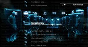 ps3 dynamic wallpaper on wallpapersafari