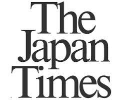 Japan Times logo Blooloop