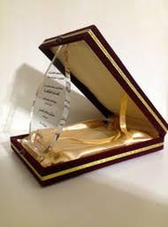 trophies souvenir and gifts ibdaa