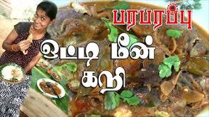 Jaffna Spicy Fish Curry Recipe ...