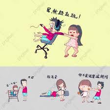 رسوم متحركة مرسومة باليد التعبير حزمة التعبيرات الزوج والزوجة