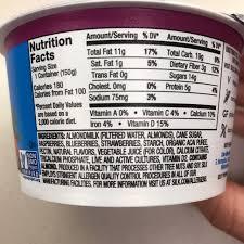mixed berry acai almondmilk yogurt