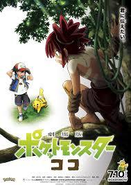 MS023   Pokémon Wiki
