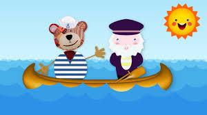 Al Pasar La Barca Canciones Infantiles