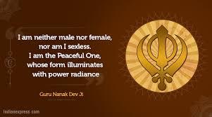 guru nanak jayanti inspirational quotes by guru nanak dev ji