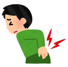 腰痛(ぎっくり腰)の対処法 | 柔道整復学科ブログ|柔道整復師・鍼灸 ...