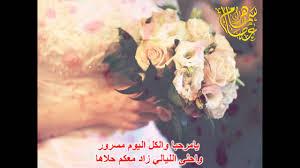 صور عريس وعروسه مكتوب فيها كلام حب صور حب للعروسين رسائل حب