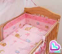baby bedding set fits 120 x 60 cm