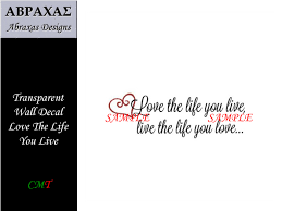 Second Life Marketplace Love The Life You Live Wall Decal