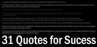 quotes for success from famous people