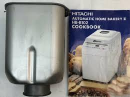 pan seal gasket part hb b101 maker