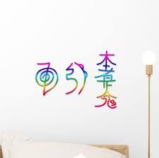 Reiki Symbols Wall Stickers Wallmonkeys Com