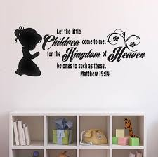 Let The Little Children Come To Me Vinyl Wall Decal Little Girl Bedroom Decal Girls Room Wall Decal Bible Bedroom Decals Little Girl Bedroom Vinyl Wall Decals