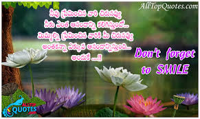 don t forget to smile beautiful love quotes in telugu all top