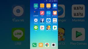 การใช้งานสองหน้าจอ Xiaomi Redmi 5A - YouTube