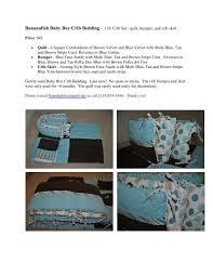 bananafish baby boy crib bedding