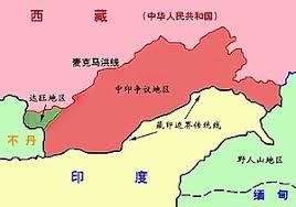 中印边境战争- 维基百科,自由的百科全书