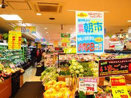 Hãy cùng đến siêu thị tại Nhật Bản và tìm hiểu bí quyết mua sắm ...