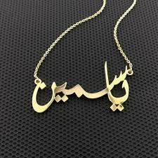 arabic name necklace custom charm