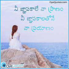 miss you my love telugu quotes messages photos hd