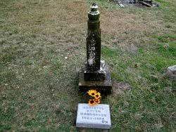 Marietta Smith Henderson (1842-1874) - Find A Grave Memorial
