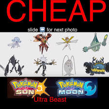 ALL 8 ULTRA BEAST FOR POKEMON MOON AND POKEMON SUN - 3DS Games ...