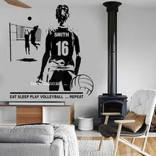 Shop Volleyball Wall Decal Great Deals On Volleyball Wall Decal On Aliexpress