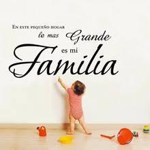 En Este Pequeno Hogar Lo Mas Grande Es Mi Familia Spanish Vinyl Wall Decal Quote Stickers Wall Art Family Rules Sale Price Reviews Gearbest