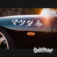 Mazda Life Japanese Kanji Vinyl Decal Car Styling Reflective Vinyl Car Sticker Exterior For Mazda3 Mazda6 Cx 5 Cx 7 323 Car Stickers Aliexpress